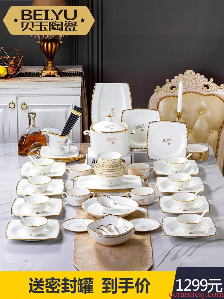 BeiYu bee 78 luxurious dishes suit household tableware up phnom penh jingdezhen bowl chopsticks bowl dish combination