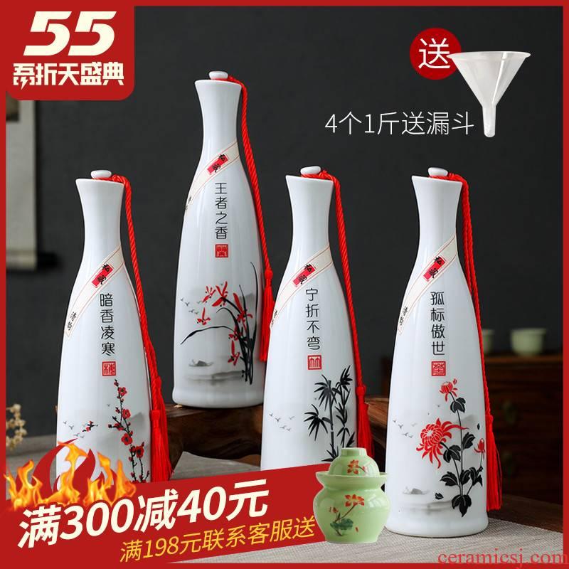 Jingdezhen ceramic bottle 1 catty pack jar creative furnishing articles Chinese wine bottle sealed empty bottles of liquor bottles of household