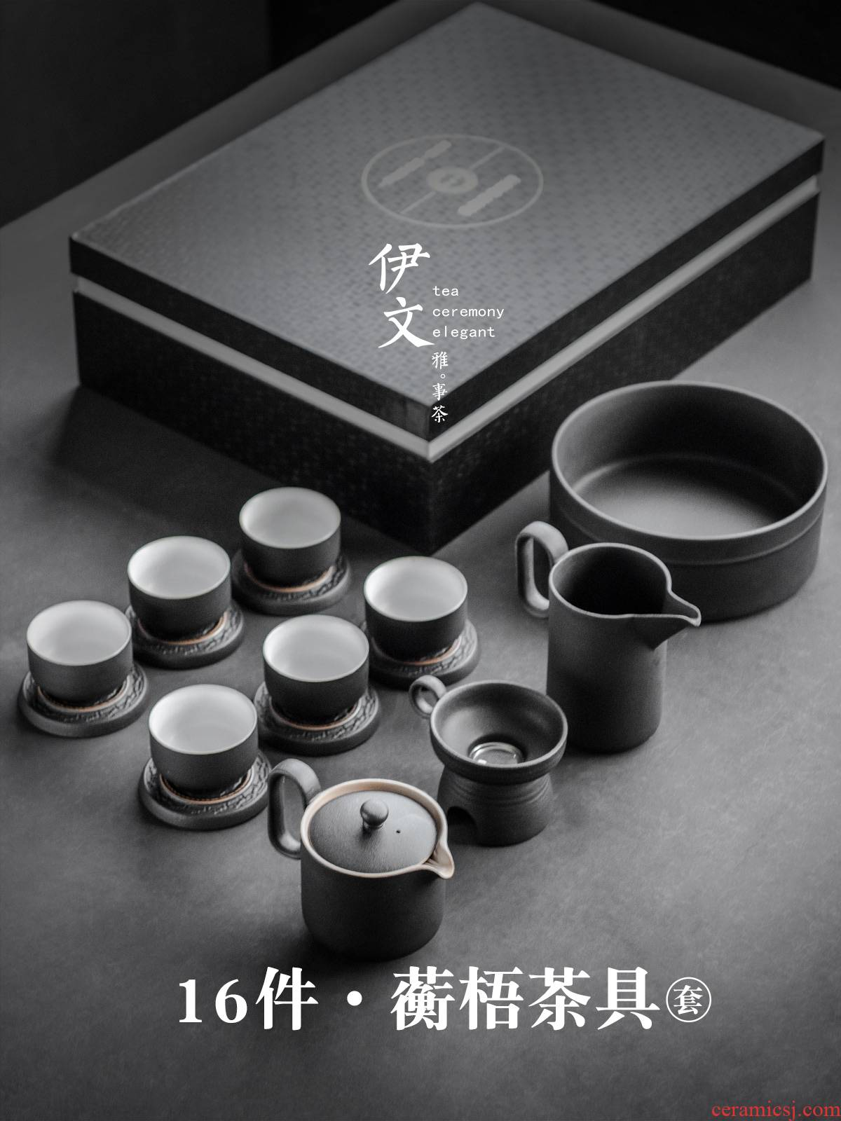 Evan ceramic kung fu tea set household contracted the teapot tea to wash to the Japanese tea taking of a complete set of tea cups gift boxes
