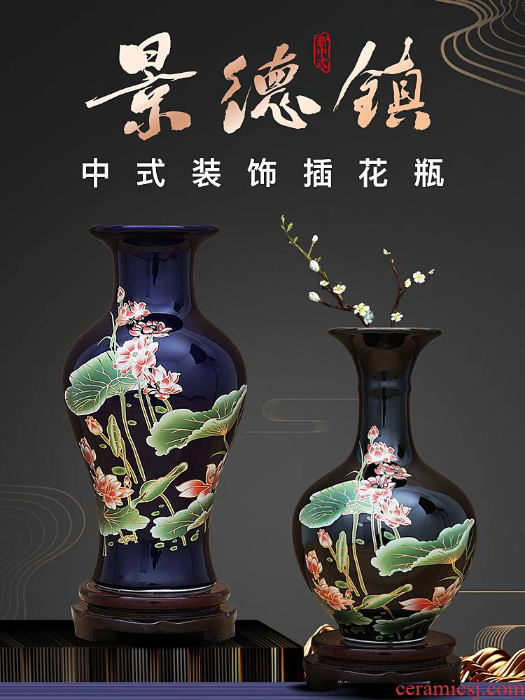 Jingdezhen ceramic vase furnishing articles sitting room of modern Chinese style household adornment flower arranging dried flowers, process small vases