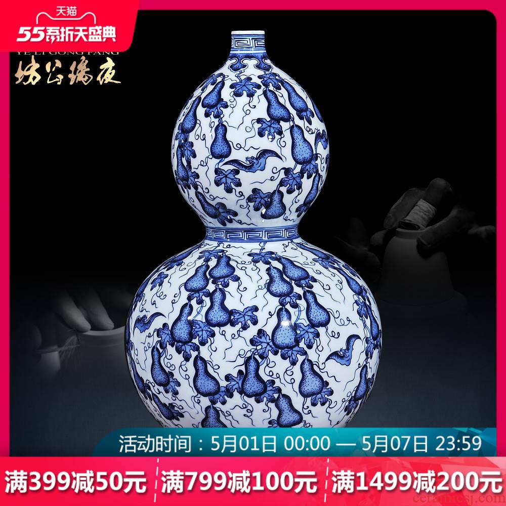 Jingdezhen blue and white porcelain ceramic vase archaize live gourd bottle of flower arranging new Chinese style living room decoration
