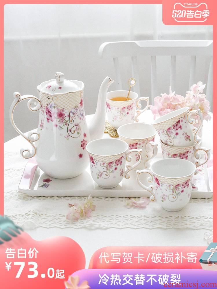 European water set yourself living room household glass cup ceramic cup with a cup of cold water kettle wedding gifts