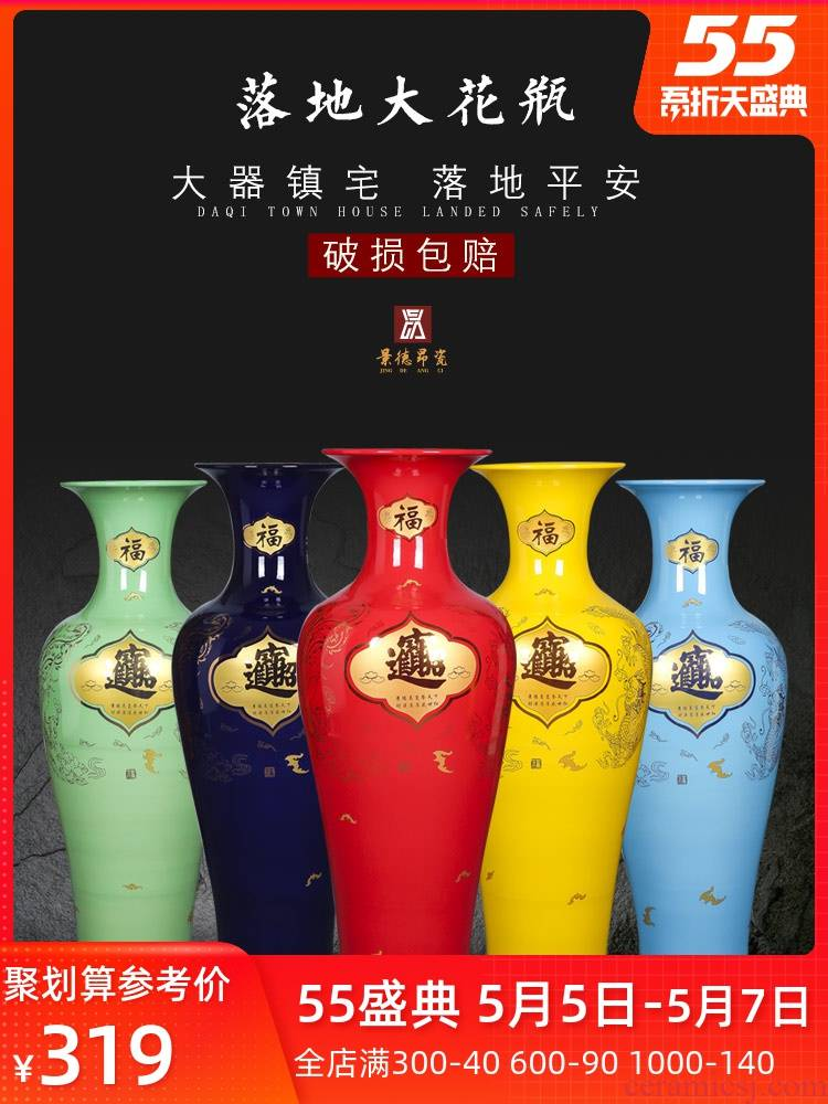 Jingdezhen ceramic floor big vase China red vase a thriving business sitting room home furnishing articles