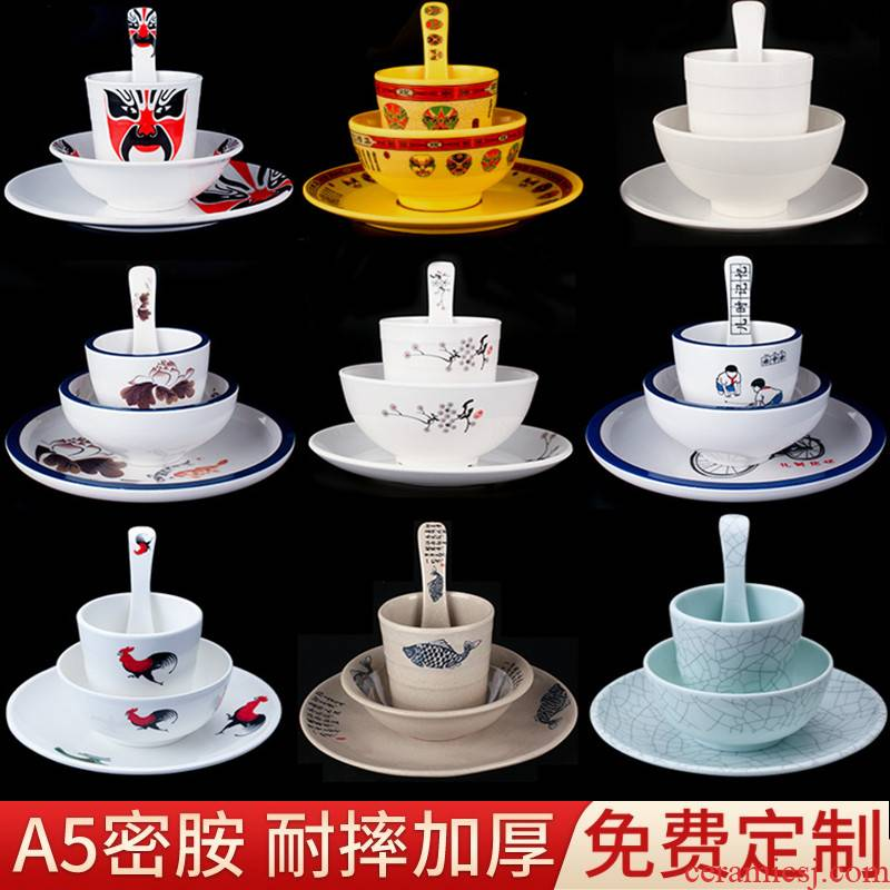 The Table edge SuMi amine tableware four dresses hot pot sets hotel restaurant hotel dishes Chinese ltd. thickening