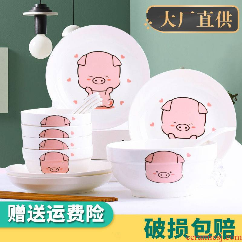 Household noodles soup bowl bowl dish dish suits for home eating combination of jingdezhen ceramic plate suit Chinese bowl