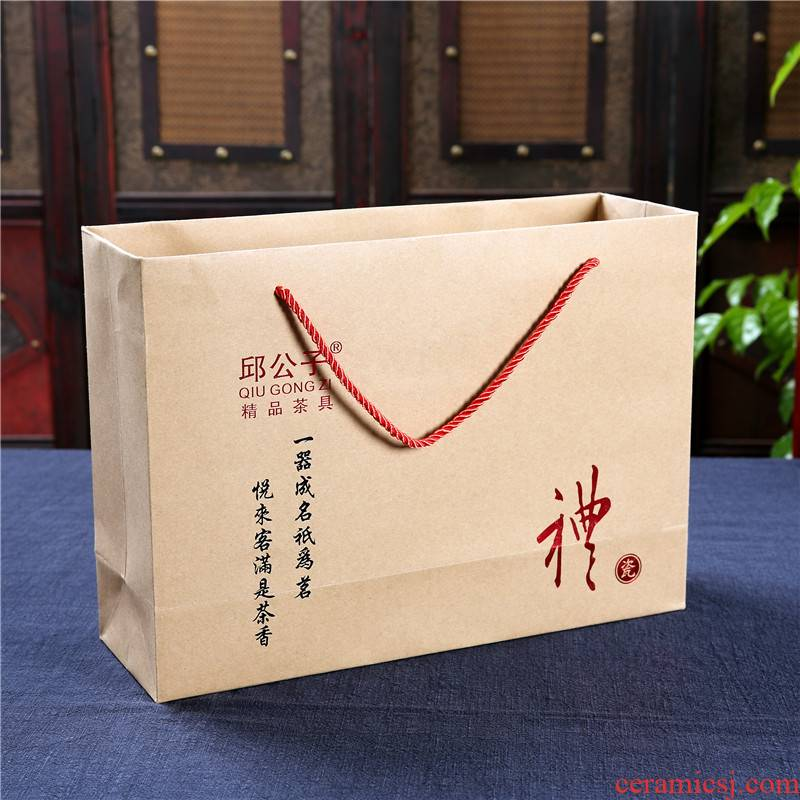 The high time kung fu tea cup lid bowl tea wash to special gift packing box contains no tea