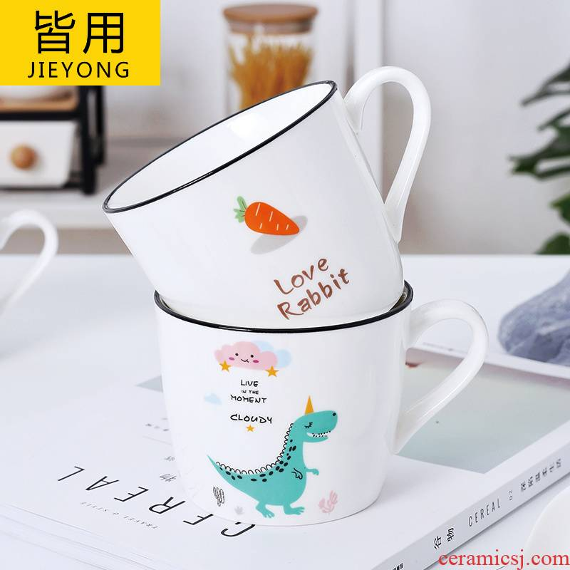 Four loading ceramic breakfast cup cartoon milk cup household individuality creative trend couples Nordic ins lovely cup