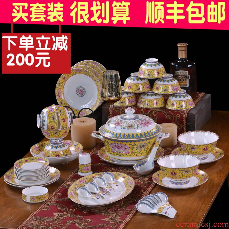 Jingdezhen ceramics dishes suit Chinese style household ipads porcelain tableware dishes spoon combination housewarming gift set