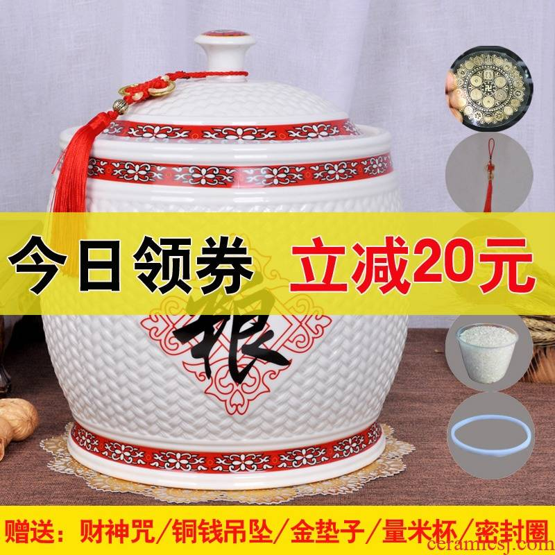 Jingdezhen ceramic barrel feng shui plutus ricer box store meter box home 20 jins with cover seal storage tank flour