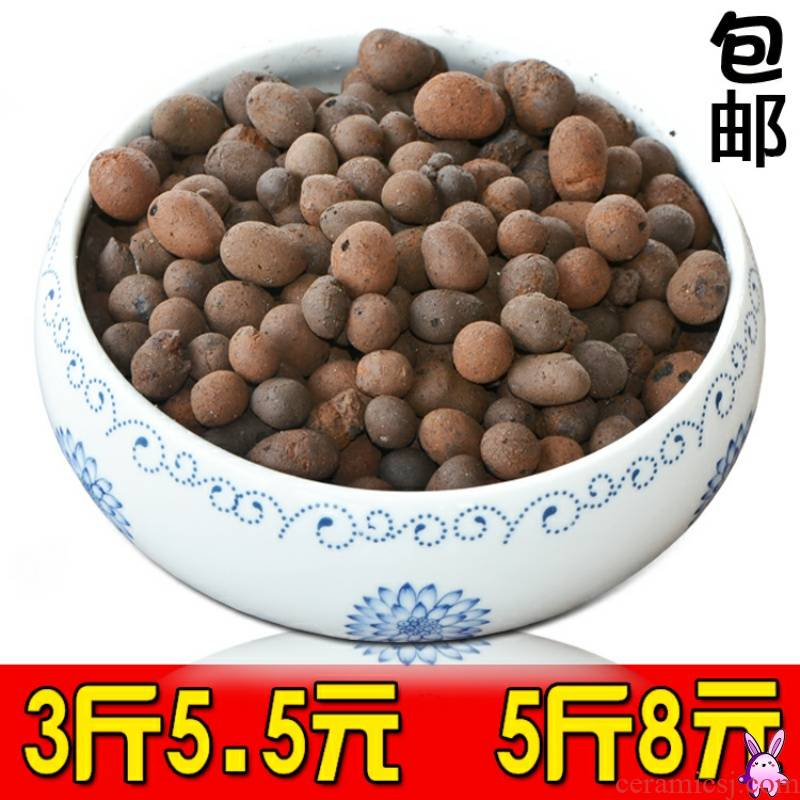 Buy or vermiculite and flowers of lightweight ceramsite nutritional soil nutrient fertilizer meaty plant seedling block matrix with gardening