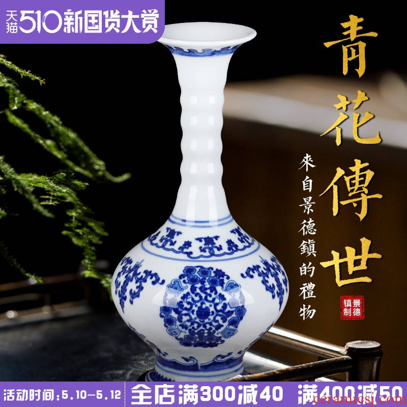 Blue and white porcelain of jingdezhen ceramics vase flower arranging place new Chinese handicrafts rich ancient frame trinket sitting room