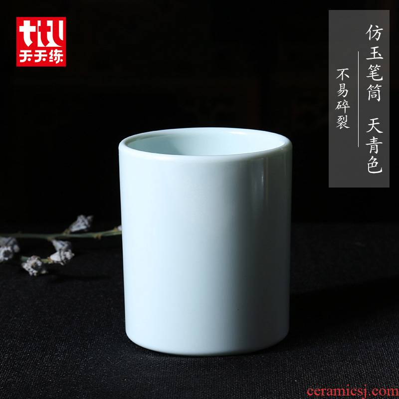 Practice everyday imitation jade brush brush pot creative fashion a lovely office supplies stationery receive tube literary move contracted from office desktop imitation ceramic decoration pen barrels furnishing articles