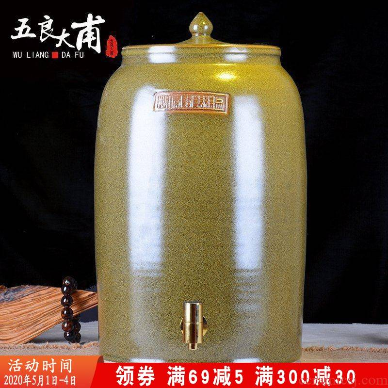 Ceramic jars it oil cylinder storage tank 30 jins 50 kg 100 jins of the big bucket of tea at the end of the cylinder with the tap
