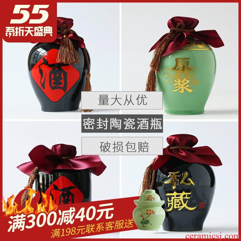 Ceramic bottle earthenware jar sealing 1 catty 5 jins of 10 jingdezhen domestic liquor bottle empty bottle decoration hip flask