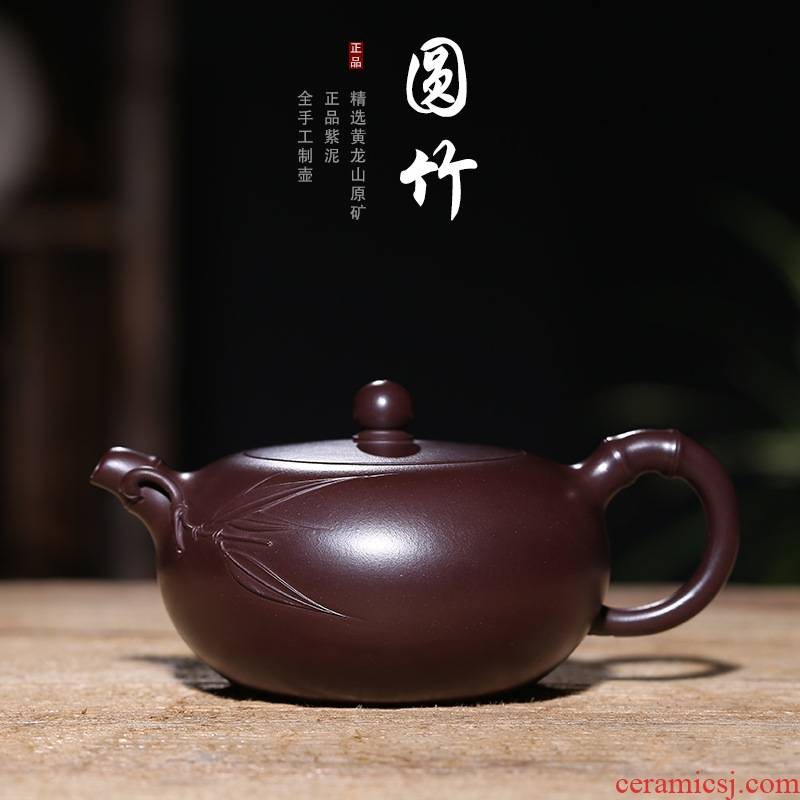 Yixing it stone gourd ladle pure manual undressed ore old purple clay teapot kung fu tea cups suit household teapot