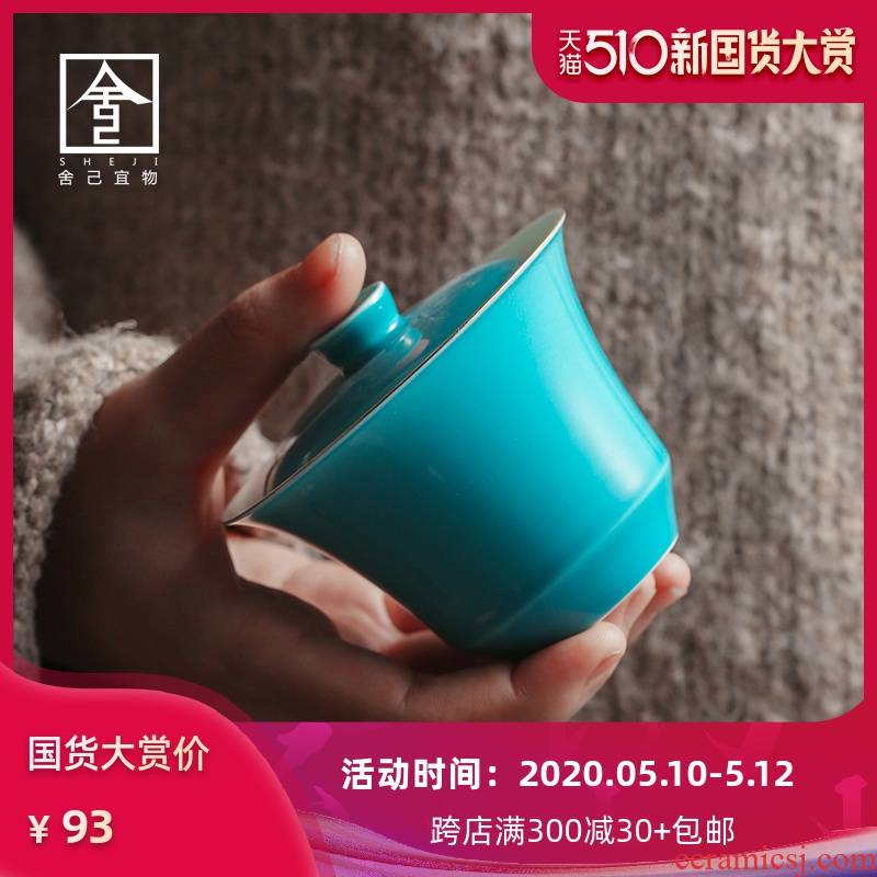 "The Self - ""appropriate content method LanWangShu tureen single cup bowl jingdezhen glaze teacup kung fu tea set"