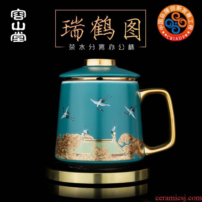 RongShan hall rui crane figure ceramic tea cup of green tea tea separation cup insulation pure copper base business office tea set