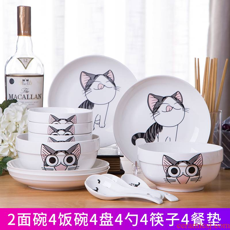 Antarctic treasure 18 dishes set tableware to eat bread and butter plate combination rainbow such as bowl soup bowl chopsticks household size/