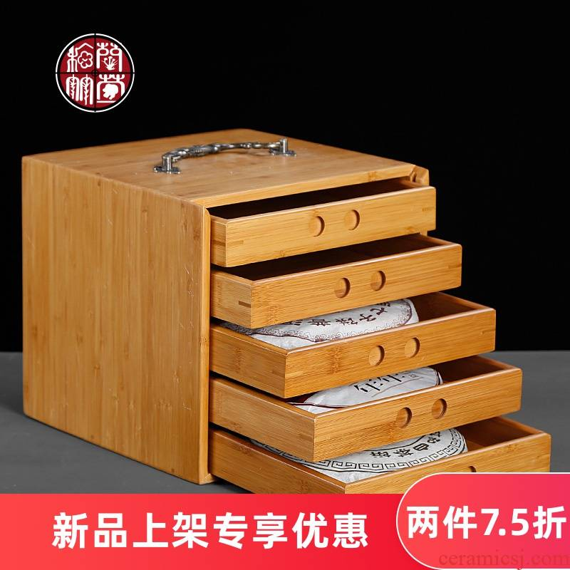 Multilayer bamboo drawer puer tea box of domestic tea cake tea box multi - function receive Chinese bamboo cabinet