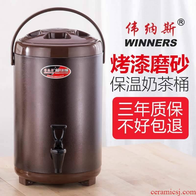 Soymilk barrel household stainless steel milk tea barrel insulation barrels of milk tea shop ltd. tea bucket 10 l soya - bean milk hot boiling water