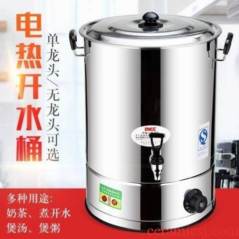Tableware electric insulation barrels of milk tea soup burn ltd. soup barrels of cooking soybean milk machine automatic bucket, green bean soup