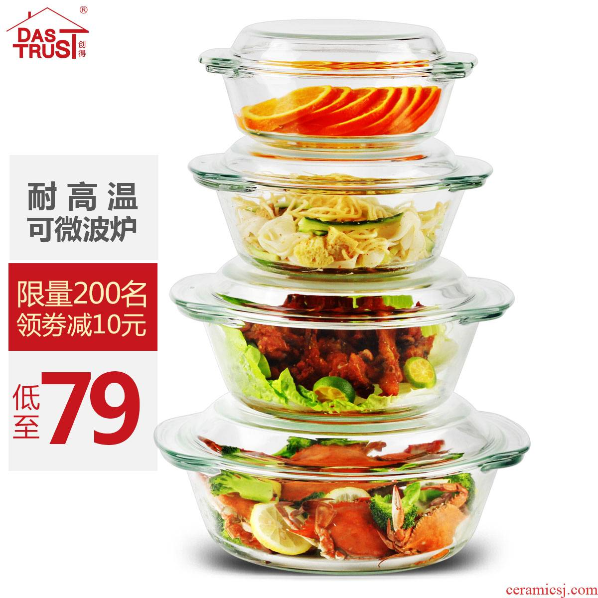 Gen heat - resistant glass bowl household suit glass plate tableware, informs the for microwave oven pan boil for 4 times