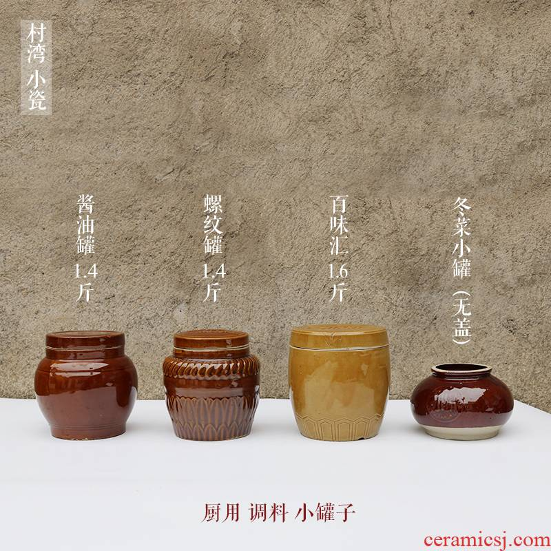 Small mud pickles pickled with cover food or lard as cans lurou pickle jar ceramic pottery cylinder seal pot