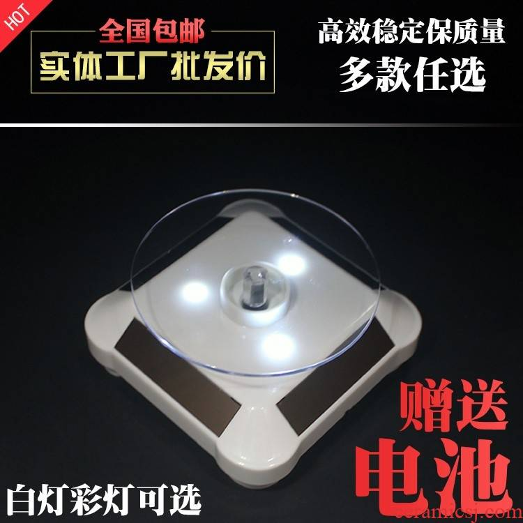 Solar necklace bracelet display the turntable frame cosmetics tray rotation jade the base of the mobile phone is put