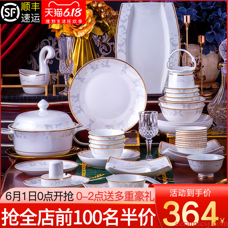 Dishes suit household jingdezhen ceramic tableware suit creative European - style up phnom penh 60 head ceramic Dishes