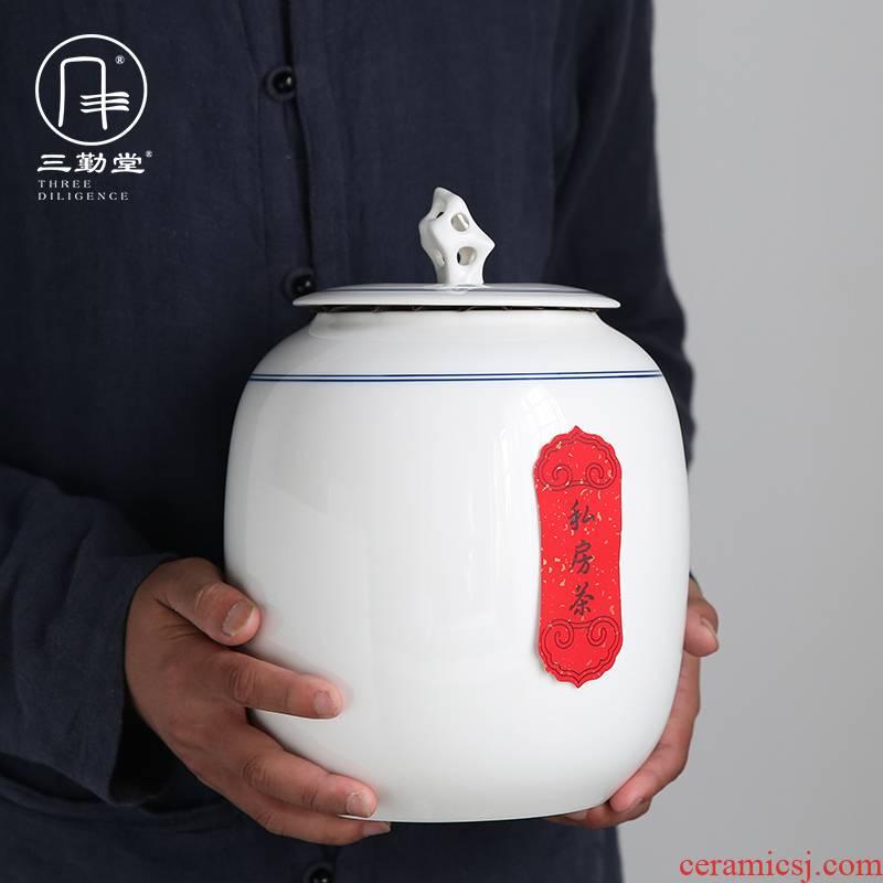 The three regular large pu 'er tea canister to jingdezhen ceramic seal storage tanks to wake S51037 POTS of tea storehouse