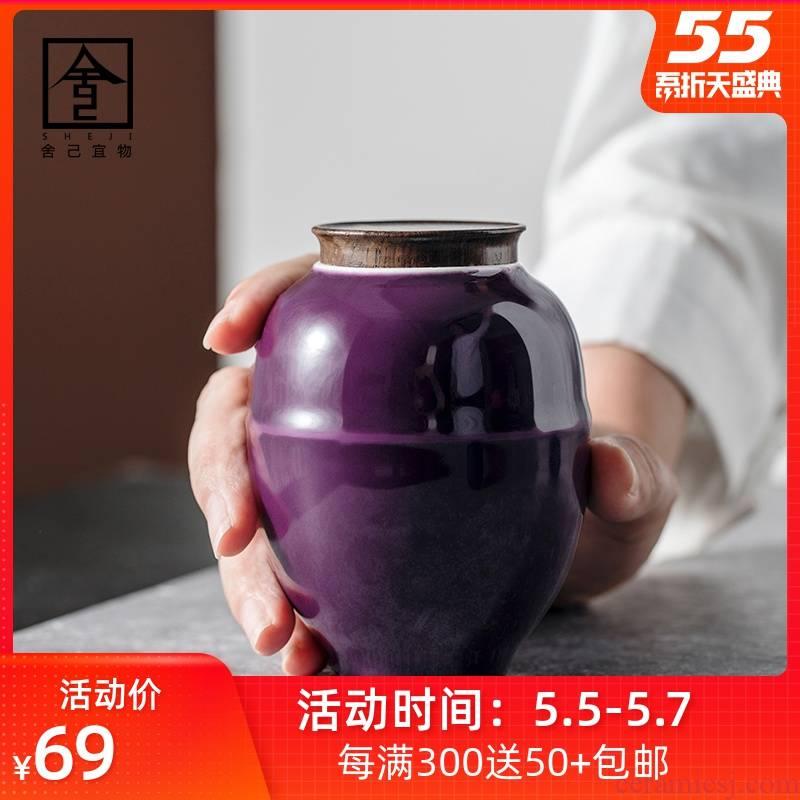 "The Self - ""appropriate content characteristics of purple Chinese tea pot small jingdezhen ceramic pot POTS sealed storage POTS small jar"