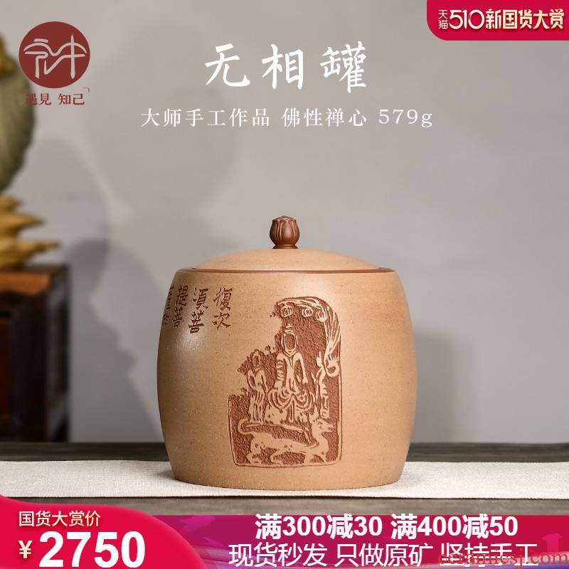 """Macro """"famous works"""" in yixing purple sand tea pot all hand carved painting pu - erh tea storage sealed up POTS"""