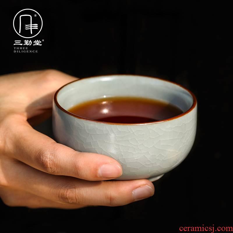 Your up teacup pu - erh tea cup of pure manual master cup of jingdezhen ceramic s44031 single large tea cup