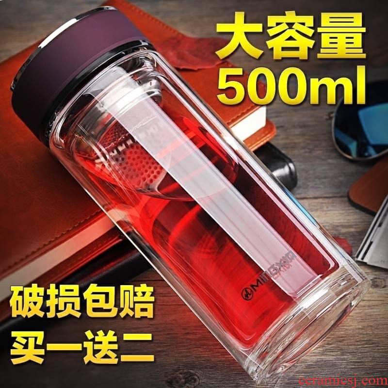 The Double male portable tea cup thickening insulation glass heat insulation large capacity filter bottle cup