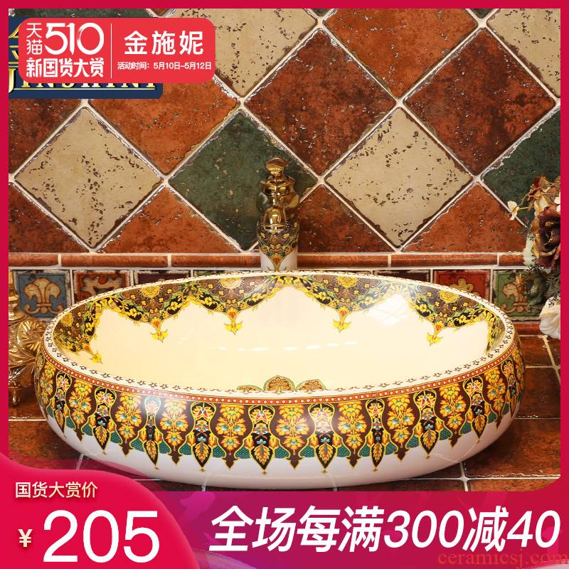 Gold cellnique pool Europe type color art ceramic lavatory the basin that wash a face hand sink rectangular Gold count