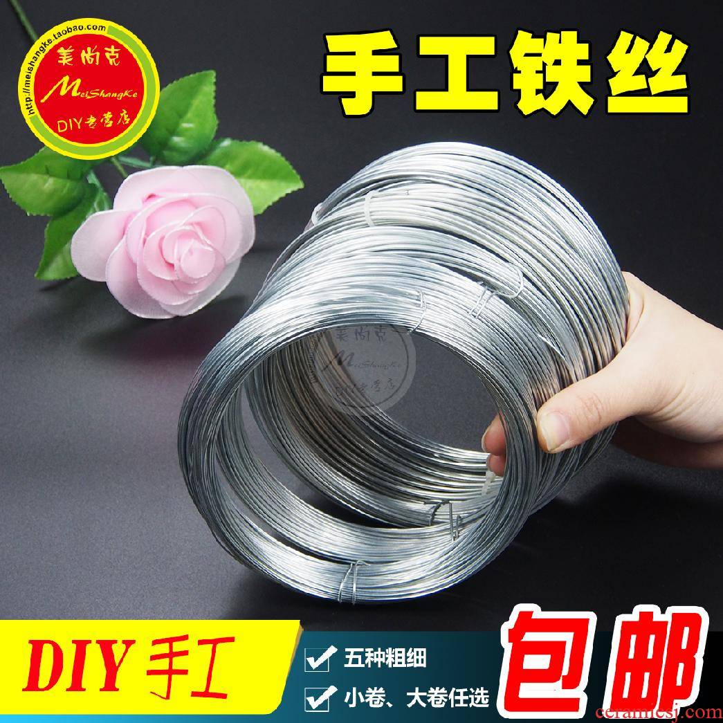 Package mail DIY manual floral binding wire wire soft pottery clay its skeleton hand flower material small coil wire 0.8 to 1.8