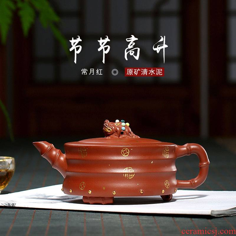 Yixing it chorale teapot is, in red ink undressed ore the qing cement of pure manual hugely increased tea set gift for