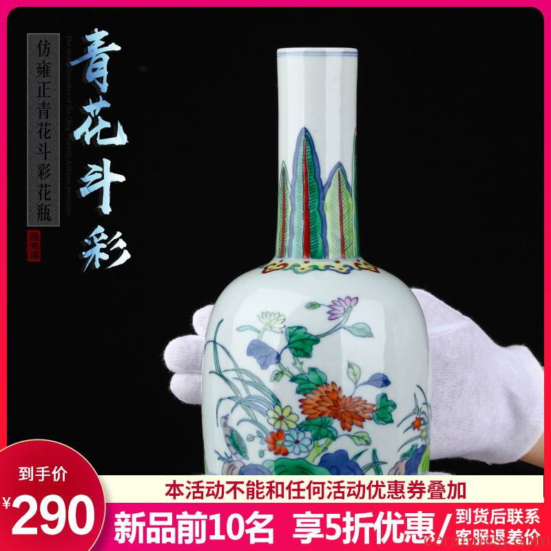 Jingdezhen blue and white color bucket ceramics vase small flower adornment rich ancient frame the sitting room of Chinese style household furnishing articles