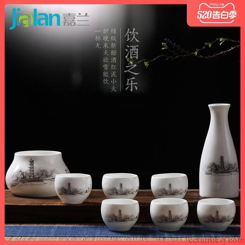 Garland ipads China wine suits for Chinese liquor hip flask glass home warm hip Japanese sake ceramic wine