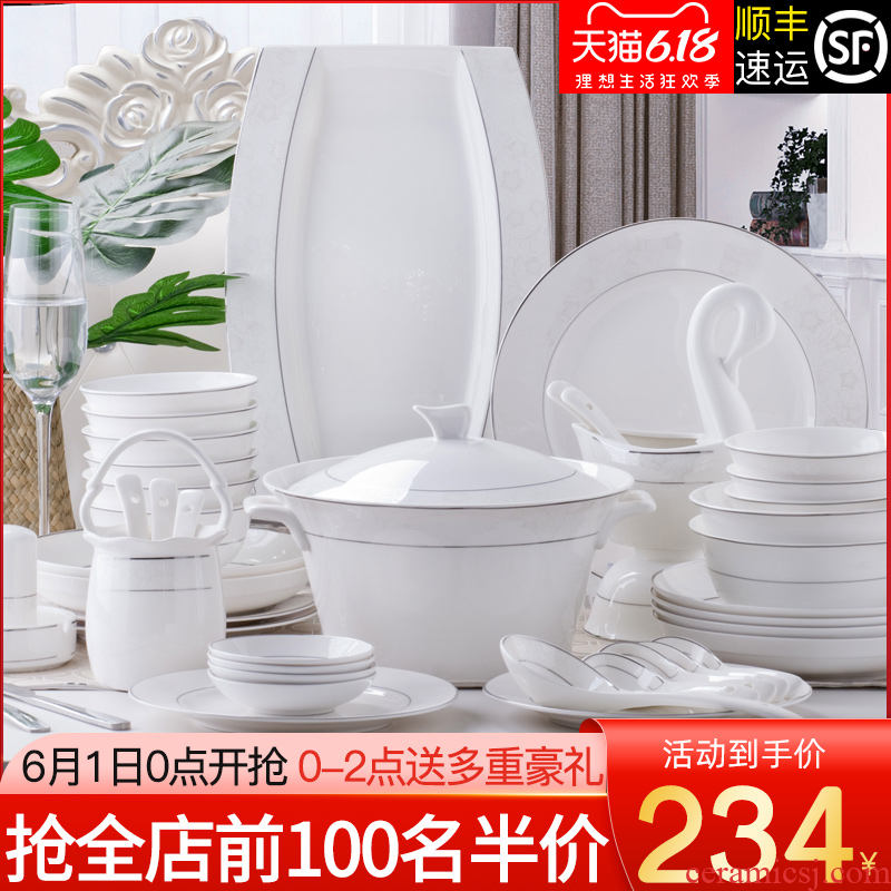 Jingdezhen cutlery set ceramic bowls bowl dish bowl chopsticks combination 60 skull plate suit small household contracted and pure and fresh