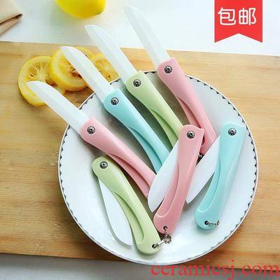 . Small folding fruit knife knife Small household multi - functional Small ceramic portable with a express the type