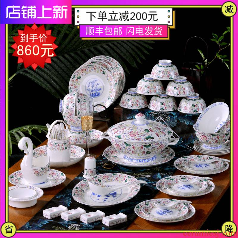 High - grade jingdezhen ceramics tableware dishes suit household of Chinese style key-2 luxury European - style combination ipads bowls set gift box