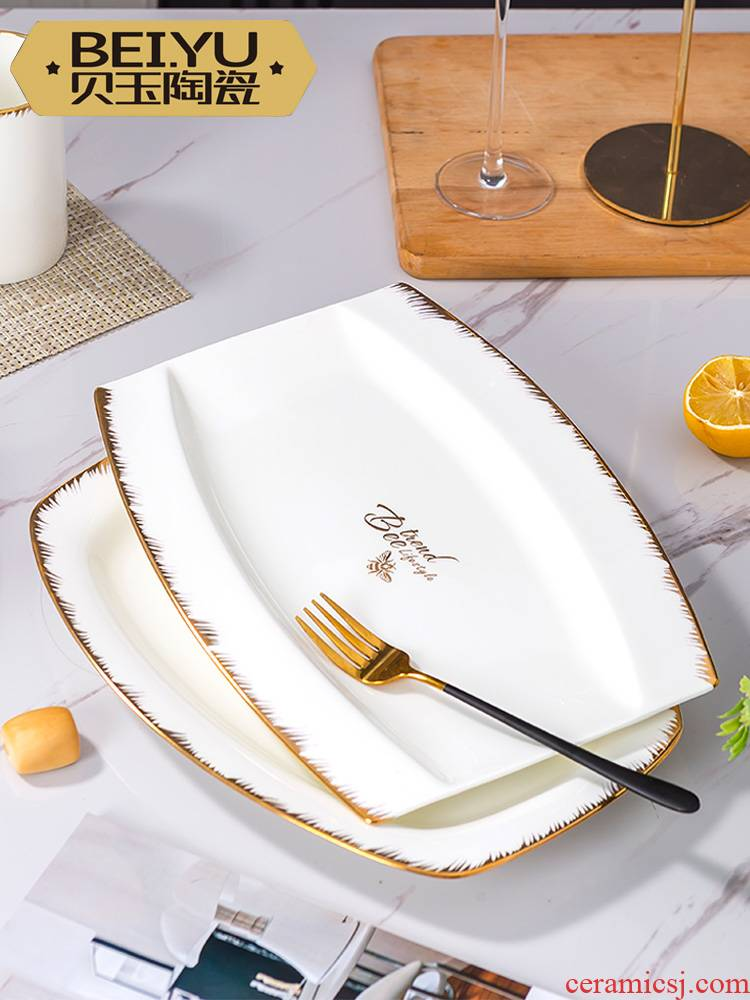 BeiYu bee large ceramic fish dish rectangular steamed fish dish ipads porcelain dish dish dish creative home plate