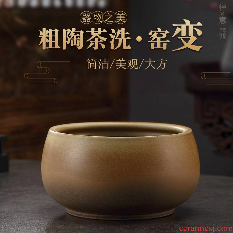 Morning high coarse after getting tea wash to wash cup size ceramic writing brush washer from kung fu tea set with parts dishes washed wash bowl with water