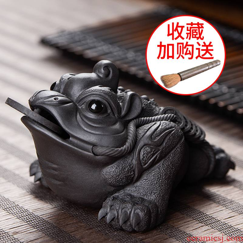 Purple sand tea pet furnishing articles can raise spittor pure play tea tea tea by toad jing table is small