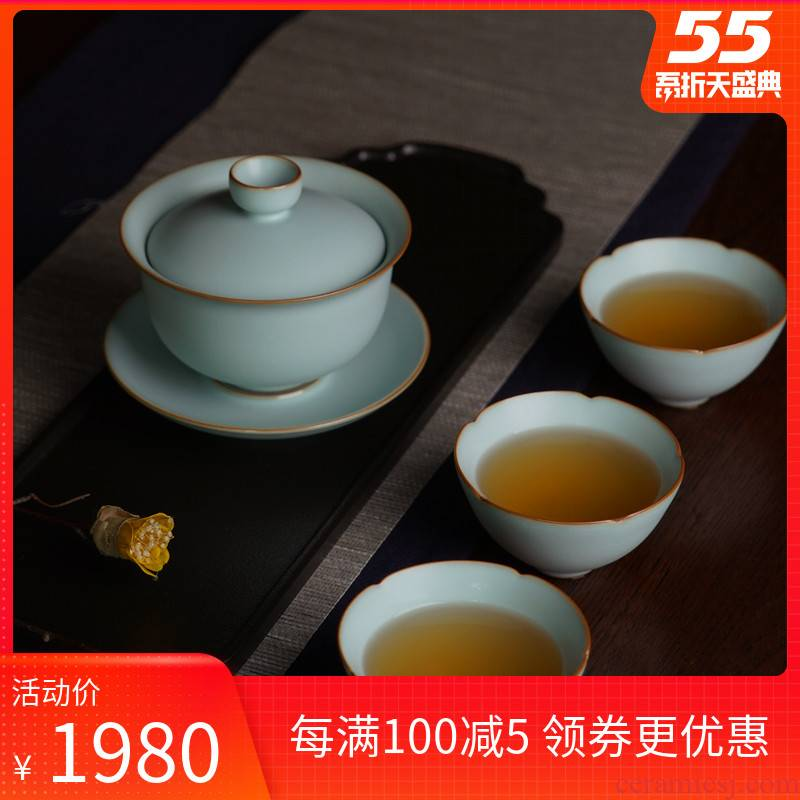 Your up tureen tea set gift boxes jingdezhen porcelain kung fu tea ice crack can raise retro celadon