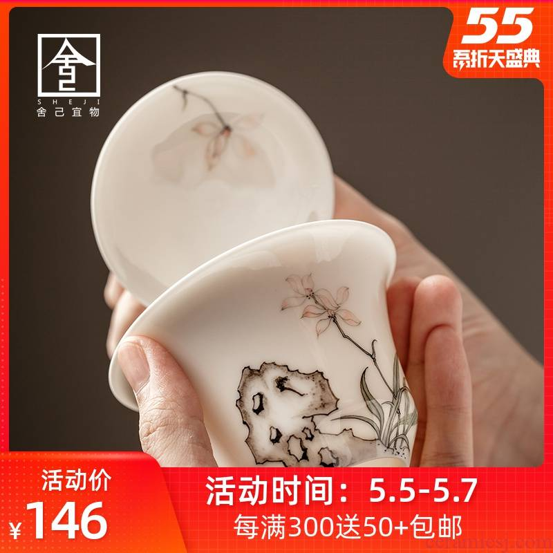 "The Self - ""appropriate content taihu hand - made tureen jingdezhen single CPU use kung fu tea bowl with a single suit"