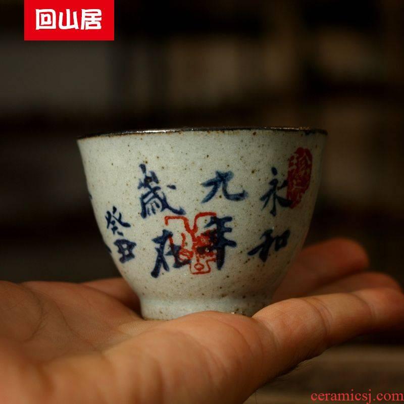 Back on kung fu tea set coarse pottery teacup manual hand - made porcelain sample tea cup small bowl GuTao masters cup