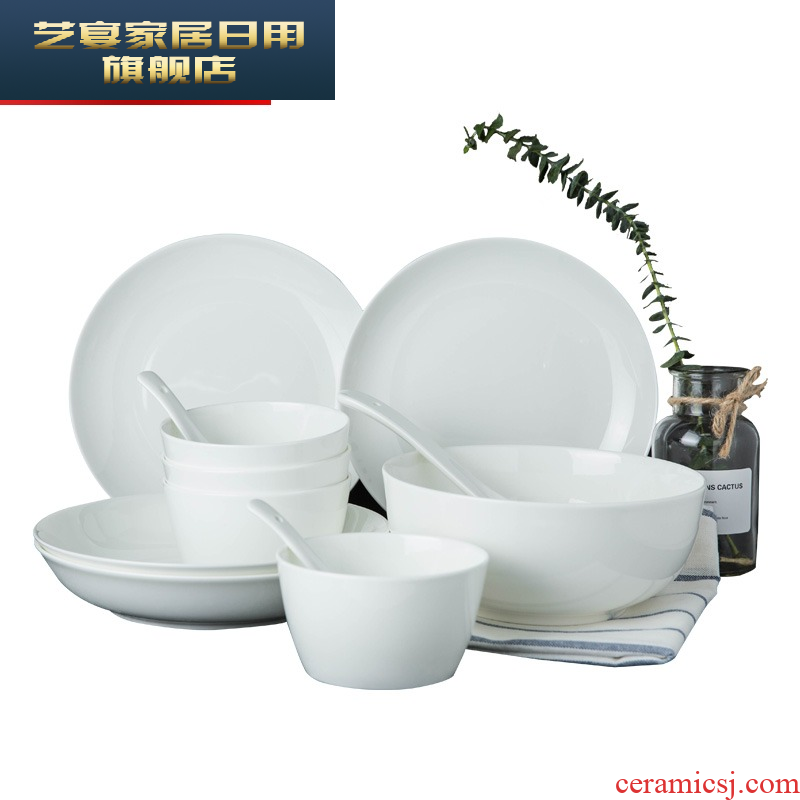 Creative one food dishes suit pure white household contracted jingdezhen porcelain ipads plate 2 dishes in northern Europe