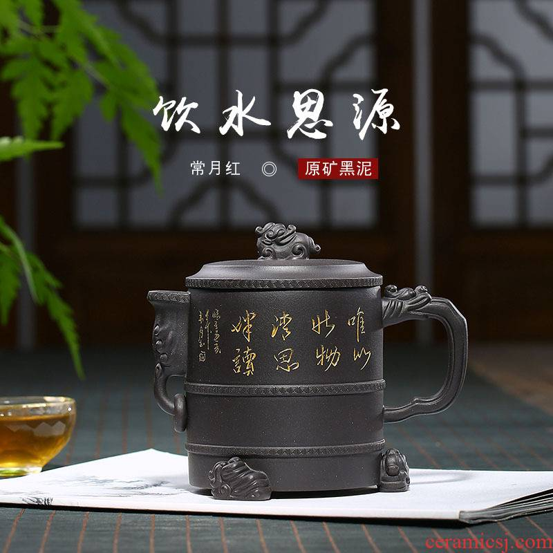 It undressed ore, black mud on pure manual, red have to the teapot tea sets travel tea set of ink